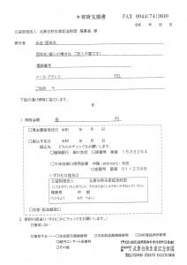 202102_shiensho